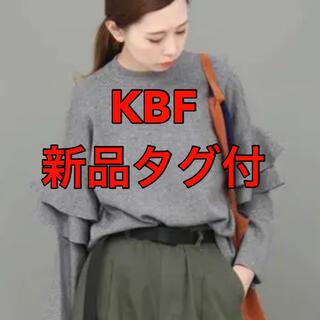 KBF - 【タグ付き】KBFフリルスリーブニット