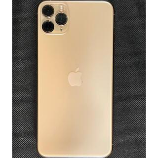 アップル(Apple)のiphone 11 pro max 256gb simフリー ゴールド ケース付(スマートフォン本体)