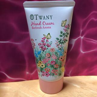 TWANY - トワニー ハンドクリーム リフレッシュアロマUV
