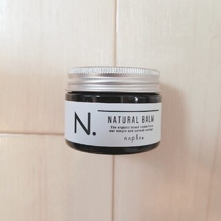NAPUR - ◆N.ナチュラルバーム45g