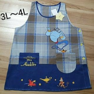 Disney - ディズニー アラジン ジーニー 刺繍 エプロン  * 3L - 4L サイズ