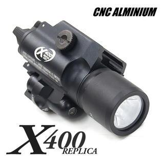 シュアファイア(SUREFIRE)のSUREFIRE X400 LED ウェポンライト (レプリカ )(カスタムパーツ)