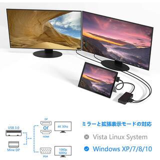 Surface Pro 6 / Pro 5 / Pro 4 ドック