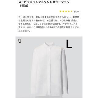 UNIQLO - ユニクロ  +J ジルサンダー スーピマコットンスタンドカラーシャツ