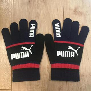 プーマ(PUMA)の手袋 プーマ キッズ グローブ ジュニア(手袋)
