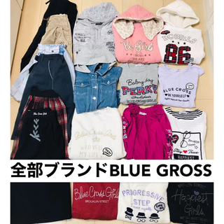 bluecross - 全部ブランドBLUE CROSS 秋冬向け 美品まとめ売り 150〜160