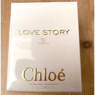 Chloe - クロエ香水 ラブストーリーオードパルファム50ml 新品未開封品