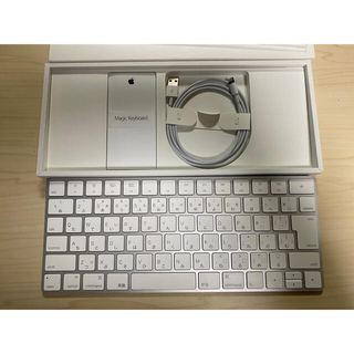 Apple - Apple Magic Keyboard (JIS) MLA22J/A