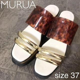 ムルーア(MURUA)のムルーア サンダル(サンダル)