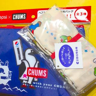 チャムス(CHUMS)の【入手困難!最終SALE!匿名配送!】エコバッグ&CHUMS保冷バッグ(ブルー)(その他)