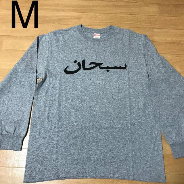 Supreme(シュプリーム)のsupreme シュプリーム アラビック arabic ロンT M グレー メンズのトップス(Tシャツ/カットソー(七分/長袖))の商品写真