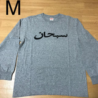 Supreme - supreme シュプリーム アラビック arabic ロンT M グレー
