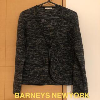BARNEYS NEW YORK - バーニーズニューヨーク ニットジャケット 38