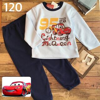 Disney - 【120】カーズ 裏起毛 長袖 パジャマ 水色系