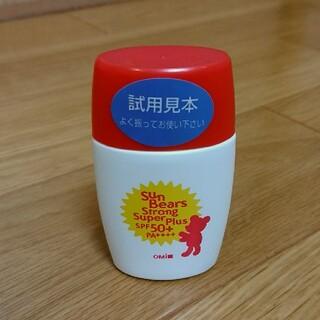 メンターム(メンターム)の未使用 サンベアーズSPプラス 日やけ止め乳液(日焼け止め/サンオイル)