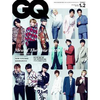 ジャニーズ(Johnny's)のGQ JAPAN 2021年1・2月合併号増刊 特別表紙版(音楽/芸能)