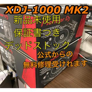 パイオニア(Pioneer)の【未使用品、保証付】xdj-1000mk2 2台 (CDJ)