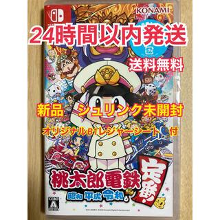 KONAMI - 新品 未開封 桃太郎電鉄 早期購入特典付き Nintendo Switch