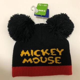 Disney - ★新品★ミッキー   ニット帽 耳付き