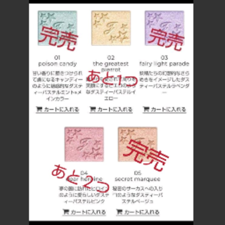JILLSTUART - ジルスチュアート 新作 限定  アイシャドウ ドリーミーシマー・アイシャドウ☆☆