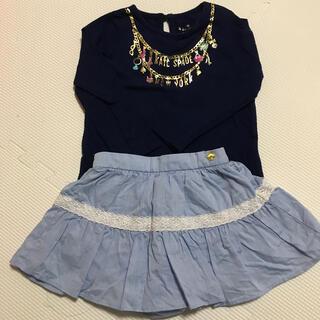 ケイトスペードニューヨーク(kate spade new york)のケイトスペード Tシャツ スカートセット(Tシャツ/カットソー)