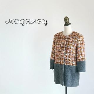 エムズグレイシー(M'S GRACY)のM'S GRACY エムズグレイシー コート レディース(ロングコート)
