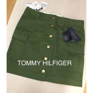 トミーヒルフィガー(TOMMY HILFIGER)のTOMMY HILFIGER❤︎モスグリーンスカート 新品(ミニスカート)