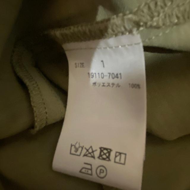 CLANE サスペンダーパンツ  クラネ レディースのパンツ(サロペット/オーバーオール)の商品写真