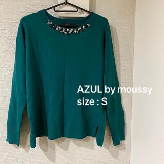 アズールバイマウジー(AZUL by moussy)のAZUL by moussy  ドロップショルダーニット(ニット/セーター)