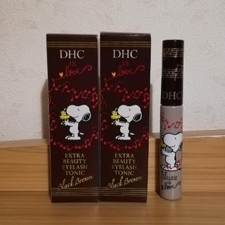 DHC - DHC  エクストラビューティー アイラッシュトニック【スヌーピー】2本セット