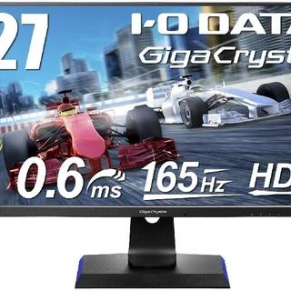 I-O DATA ゲーミングモニター 27インチ GigaCrysta PS5