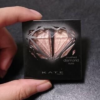 KATE - KATE クラッシュダイヤモンドアイズ BR-2
