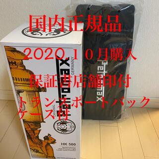 ペトロマックス(Petromax)の国内正規品ペトロマックス  HK500#ブラス#保証書付 ケース付 国内正規品 (ライト/ランタン)