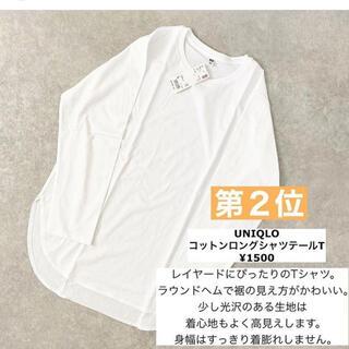 UNIQLO - UNIQLOシャツ
