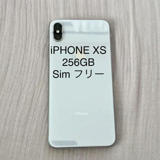 iPhone - 美品 iPhone Xs シルバー256 GB SIMフリー
