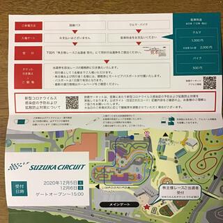 鈴鹿サーキット観戦券、モートピアパスポート12/05,06(モータースポーツ)