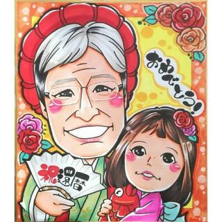 お値下げ中‼☆12月まで☆似顔絵オーダー☆色紙サイズが大変お得になっております!