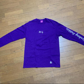 ヴァンキッシュ(VANQUISH)のFR2 撫子 ロンT(Tシャツ/カットソー(七分/長袖))
