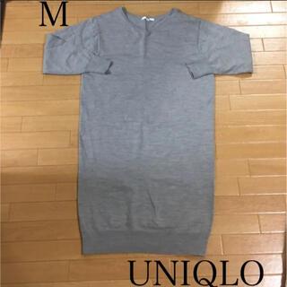 UNIQLO - 美品 UNIQLO ひざ丈ワンピース ニットワンピース グレー