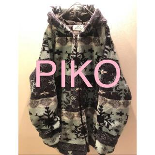 ピコ(PIKO)のPIKO アウタージャケット(その他)