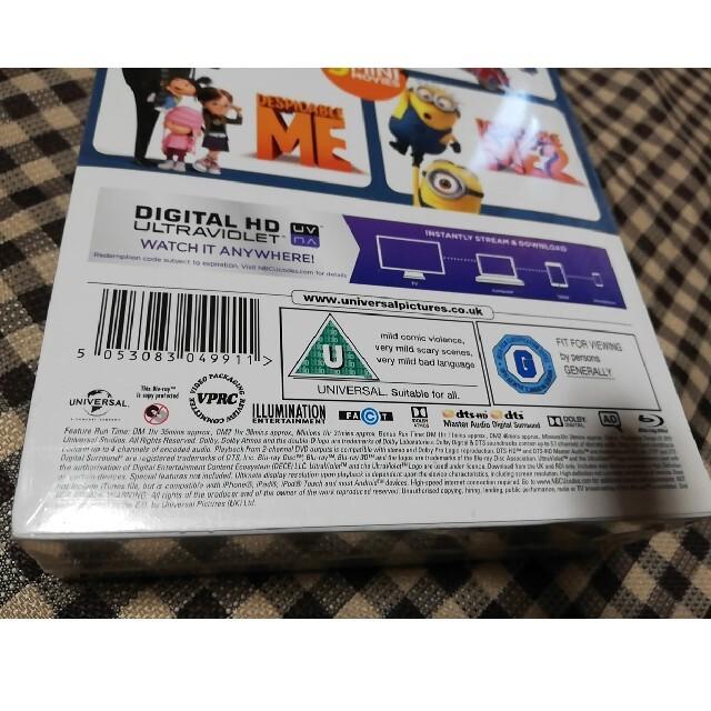 ミニオン(ミニオン)の怪盗グルーシリーズ ミニオンズ 輸入盤 Blu-ray BOX エンタメ/ホビーのDVD/ブルーレイ(キッズ/ファミリー)の商品写真