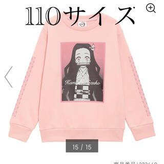 ジーユー(GU)のリンリン様 専用(Tシャツ/カットソー)