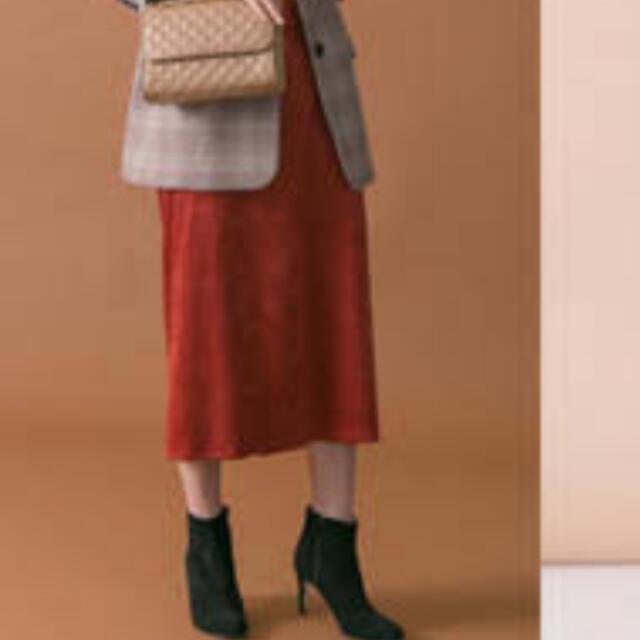 URBAN RESEARCH(アーバンリサーチ)のアーバンリサーチ  フェイクスエードスカート レディースのスカート(ロングスカート)の商品写真