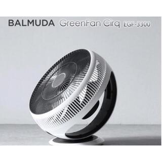 BALMUDA - グリーンファン バルミューダ サーキュレーター