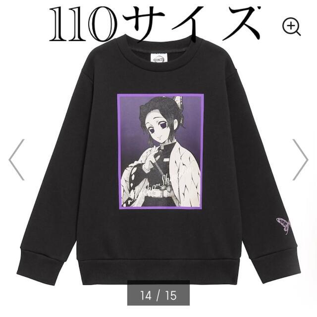 GU(ジーユー)のリンリン様 専用 キッズ/ベビー/マタニティのキッズ服女の子用(90cm~)(Tシャツ/カットソー)の商品写真