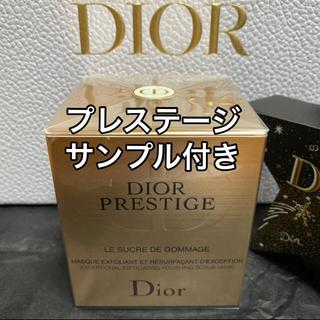 Christian Dior - ディオール プレステージ ル ゴマージュ 新品未使用 箱有り スパチュラ有り