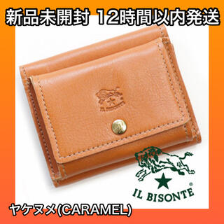 IL BISONTE - 【限界価格!】新品 イルビゾンテ ミニ財布 ペーパーミニウォレット