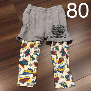 レギンス付きパンツ 80cm くるま(パンツ)