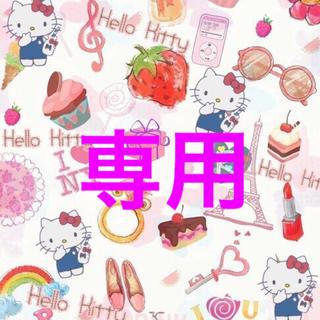 mezzo piano - メゾピアノ☆細コールチョコ柄ワンピース☆120