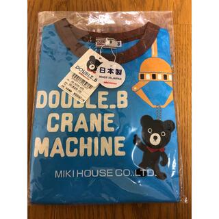 mikihouse - 【新品・未使用】ミキハウス ダブルビー クレーンゲーム ロンT(100)